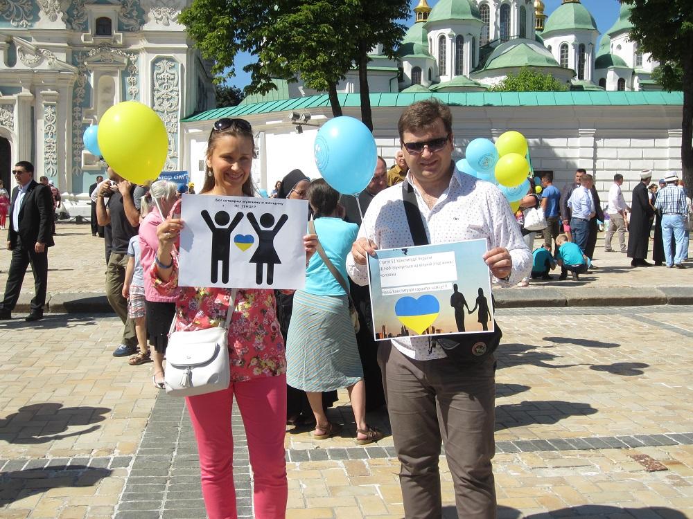 """""""Family Values Day"""" Kiev, Ukraine"""