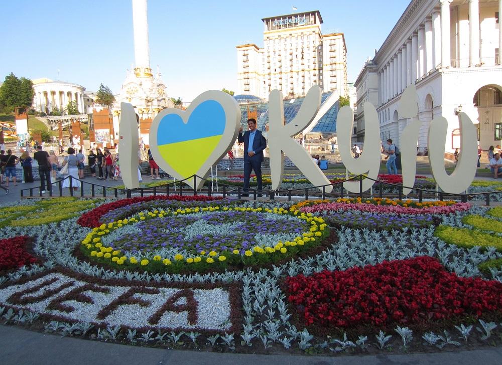 Independence Square, Maidan, Kiev, Ukraine