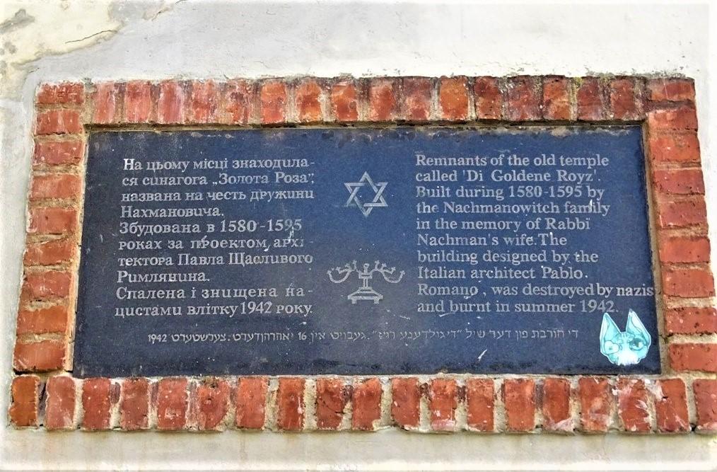 Golden Rose Synagogue, L'viv, Ukraine