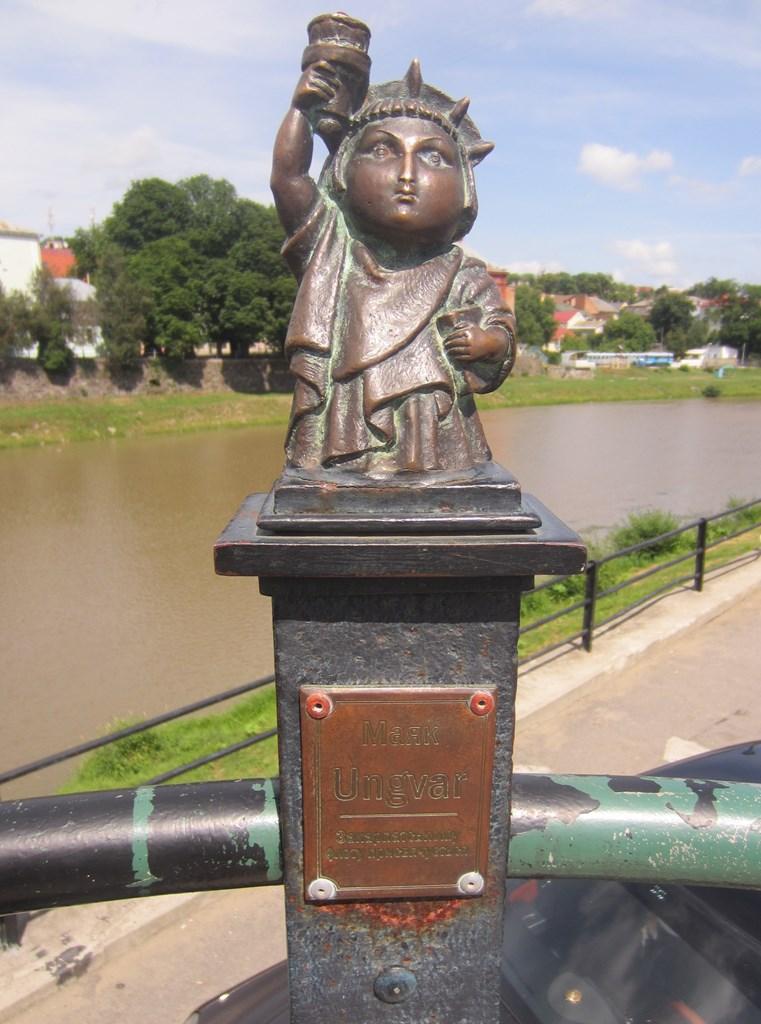 Beacon of Ungvar, Uzhhorod, Ukraine