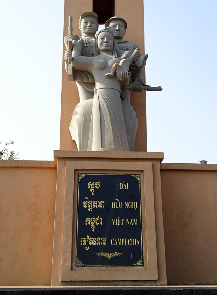 Cambodia-Vietnam Friendship Monument, Kampong Cham, Cambodia