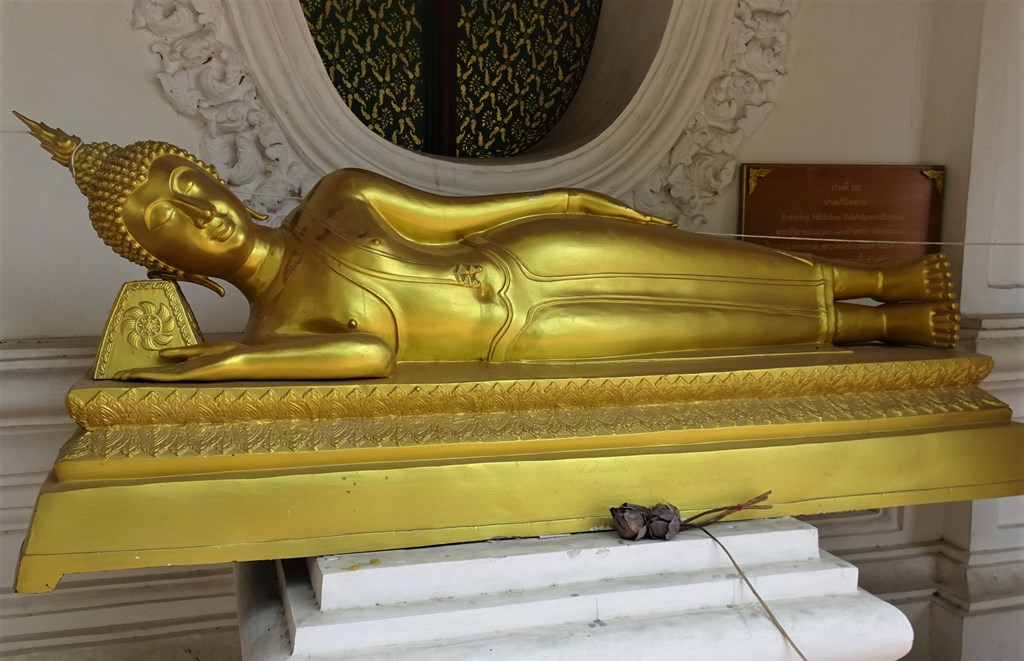 Pathom Ma Chedi, Nakhon Pathom, Thailand