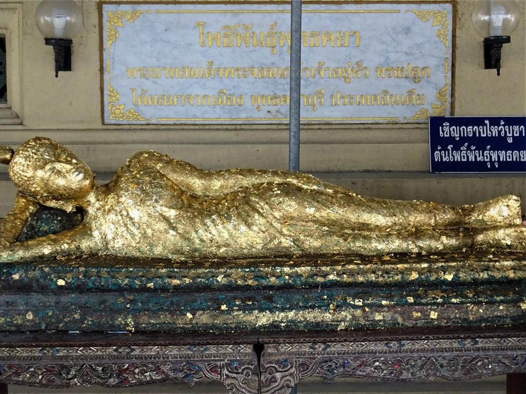 Wat Pathom Ma Chedi, Nakhon Pathom, Thailand