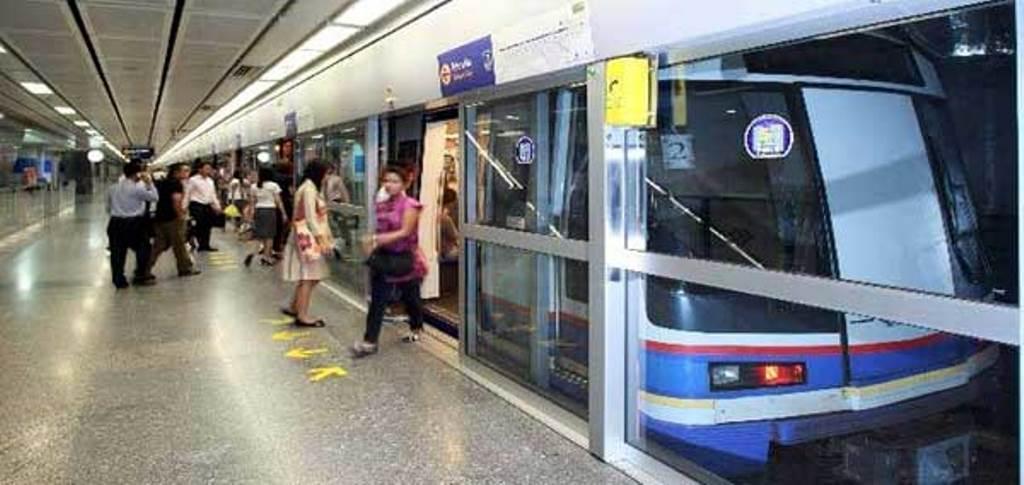 The MRT, Bangkok, Thailand