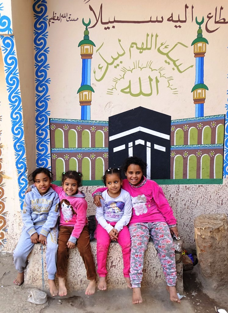 Gezira El Bairat, Luxor, Egypt