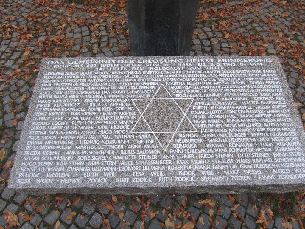 Holocaust Memorial for 141 Jews, Ulm, Germany