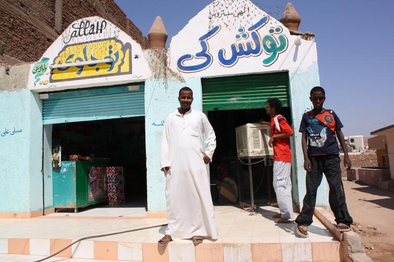 Modkor Village, Aswan, Egypt