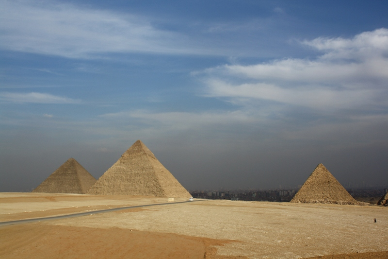 Pyramid Complex, Giza Necropolis