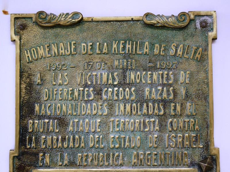 Asociación Alianza Israelita De SS.MM. De Salta, Argentina