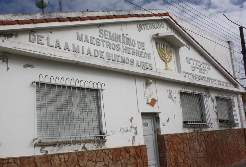 Hebrew Teacher Seminary, Moisés Ville, Santa Fe Province, Argentina
