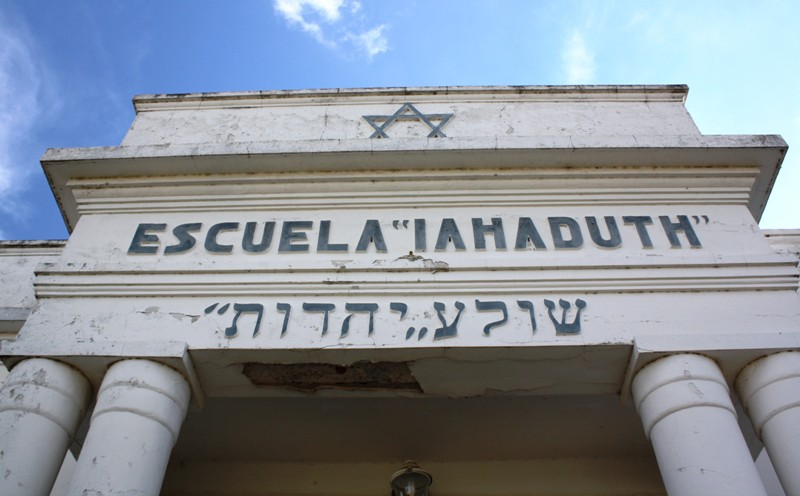 Hebrew School, Moisés Ville, Santa Fe Province, Argentina