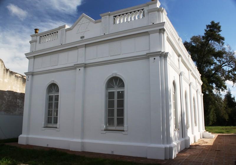 Brener Synagogue, Moisés Ville, Santa Fe Province, Argentina