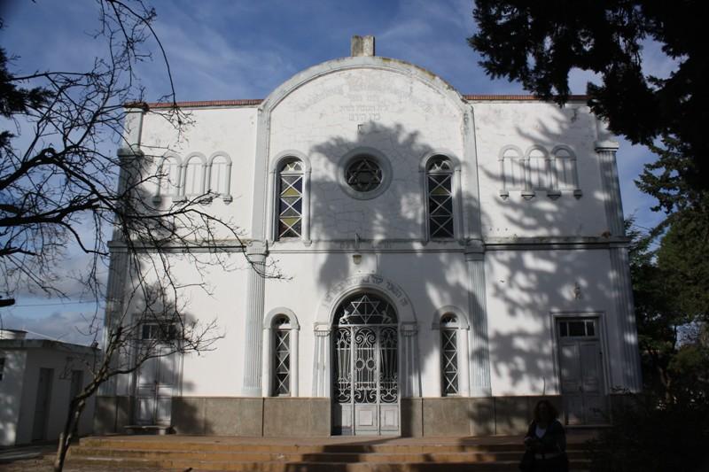 Congregación Israelita Baron Hirsch