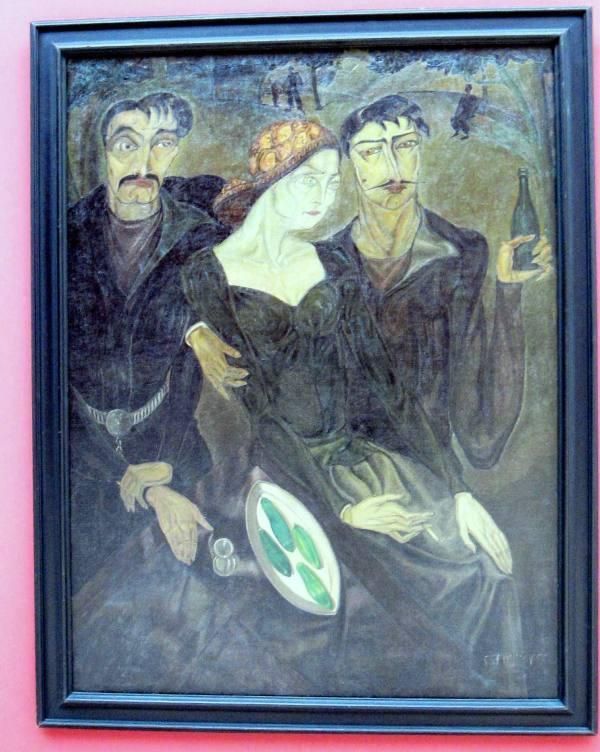Georgia Museum of Art, Tbilisi, Georgia