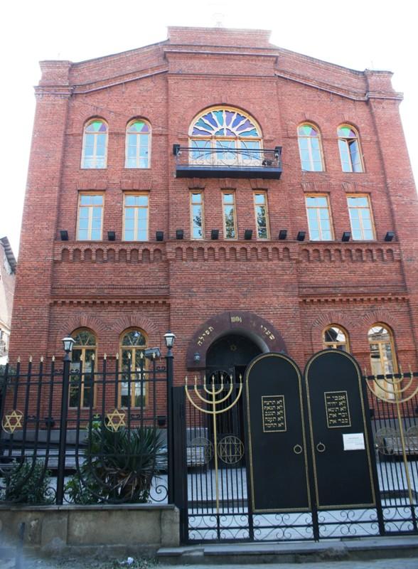 Synagogue, Tbilisi, Georgia