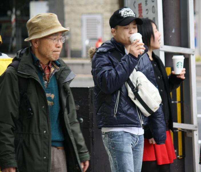 Starbucks, Kyoto, Japan