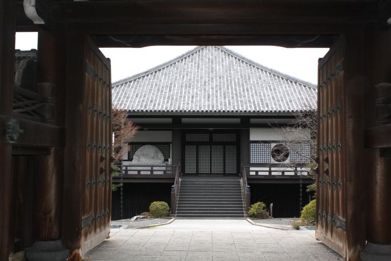 Higashiyama, Kyoto, Japan