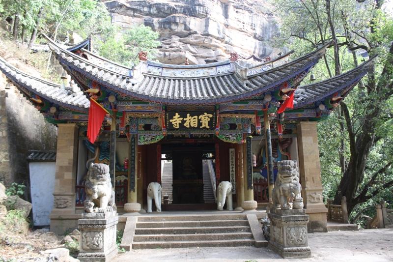 The Stone Forest, Shilin, Yunnan, China