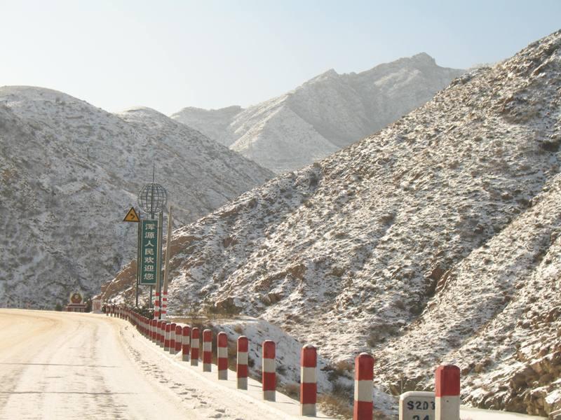 Shan Xi, China