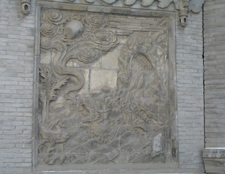 Five Dragon Wall. Datong, China