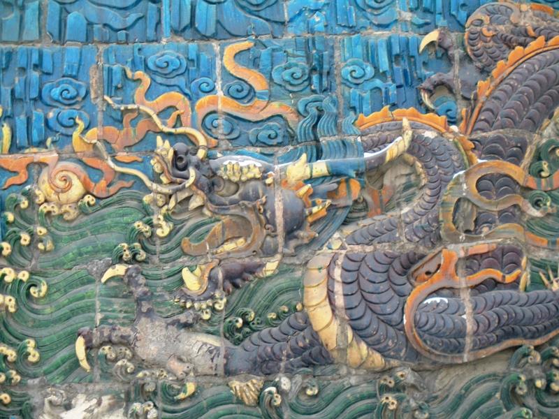 Nine Dragon Wall. Datong, China