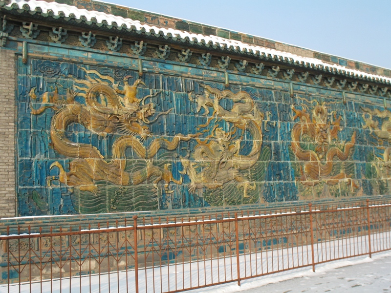 Shanhua Nine Dragon Wall. Datong, China