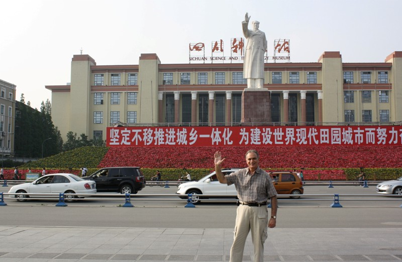Chengdu, Central Sichuan Province