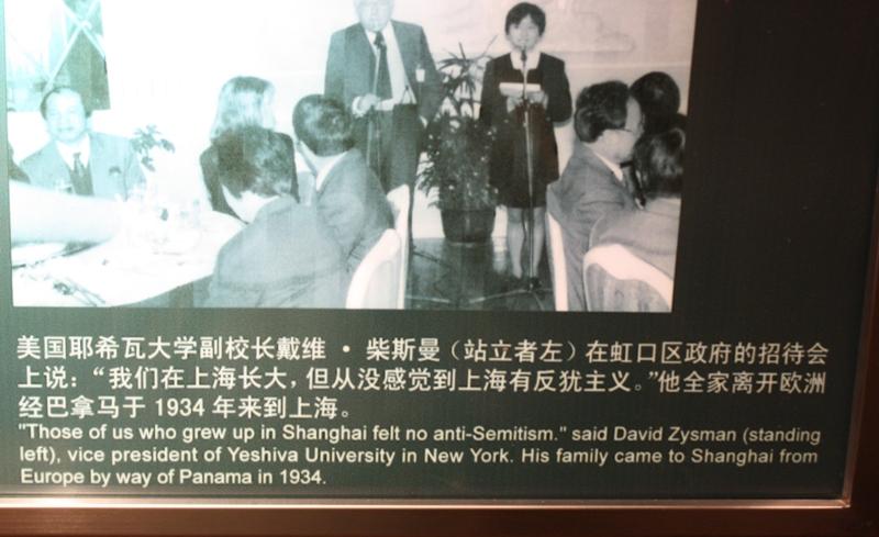 Ohel Moishe Syngogue, Shanghai