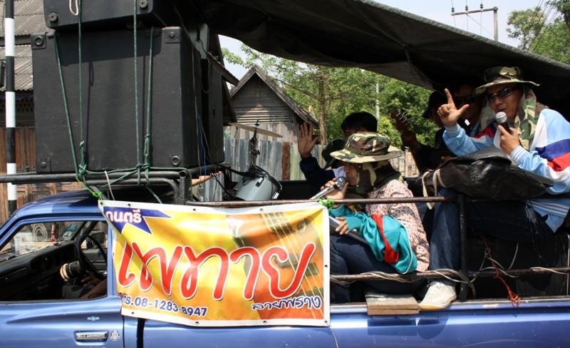 Tak, Thailand