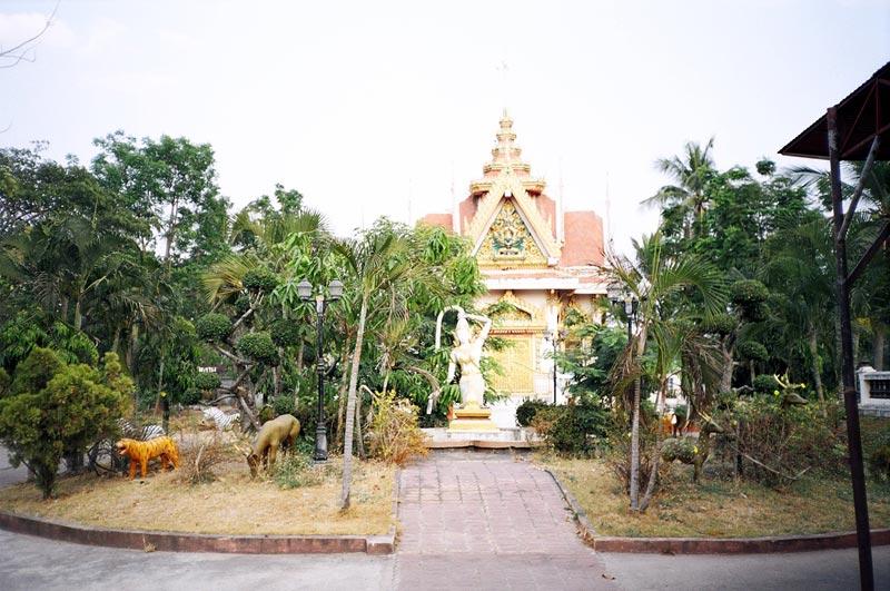 Chayaphun, Thailand
