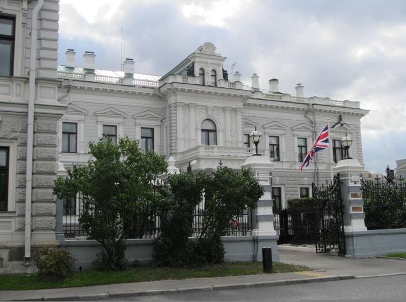 British Embassy, Moscow