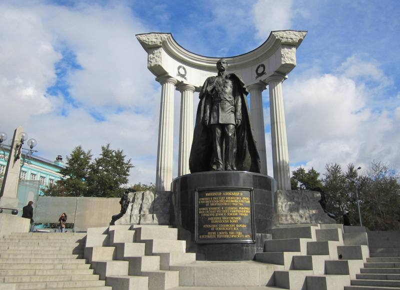 Czar Nicholas II, Moscow