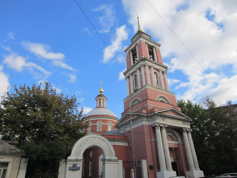 Church of Life-Giving Trinity, Moscow