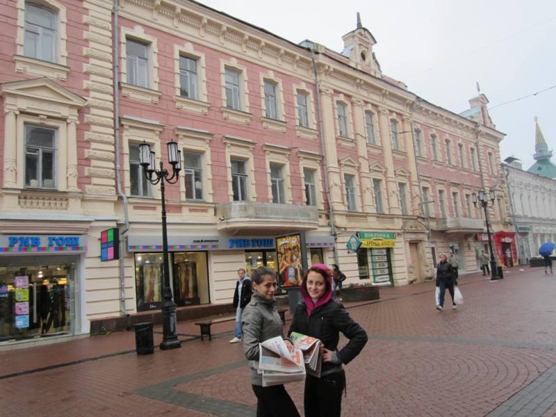 Bolshaya Pokrovskaya, Nizhny Novgorod, Russia
