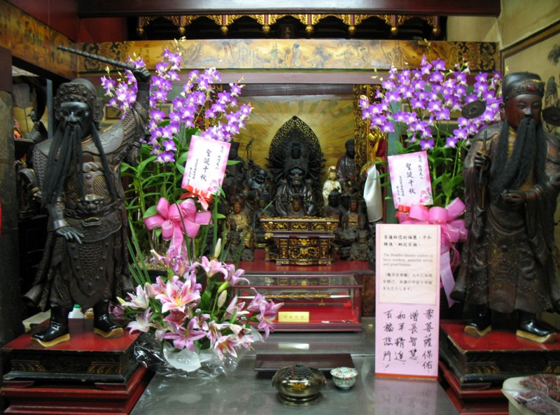 Hsiahai City Temple, Taipei, Taiwan