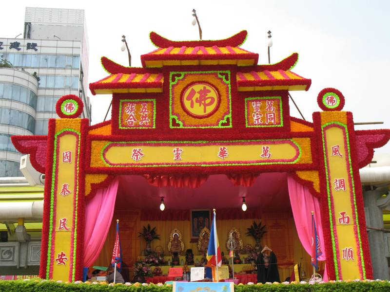 Longshan Temple. Taipei, Taiwan
