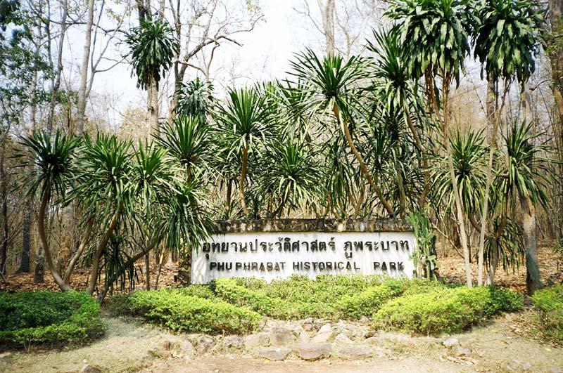 Phu Phrabat Historical Park, Thailand