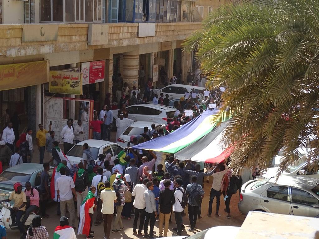 Peaceful Protest March, Khartoum, Sudan