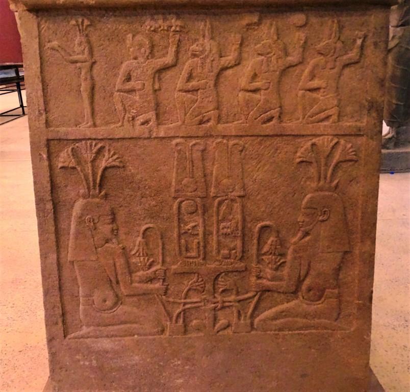 Sandstone Altar, Sudan National Museum, Khartoum