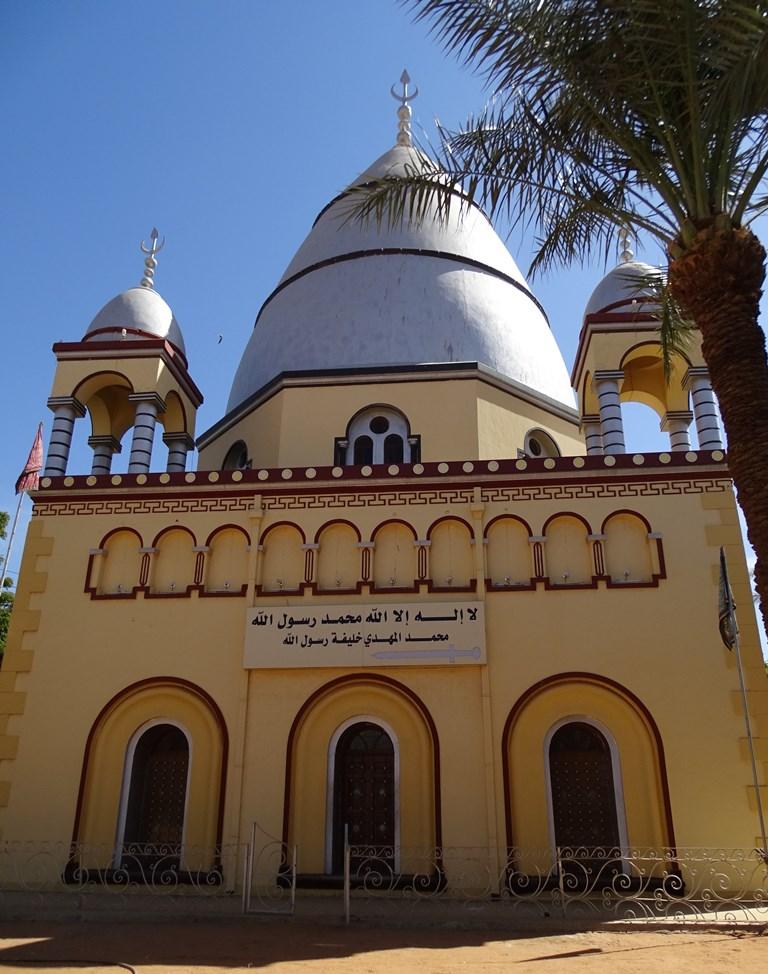 Mausoleum of the Mahdi, Omdurman, Sudan