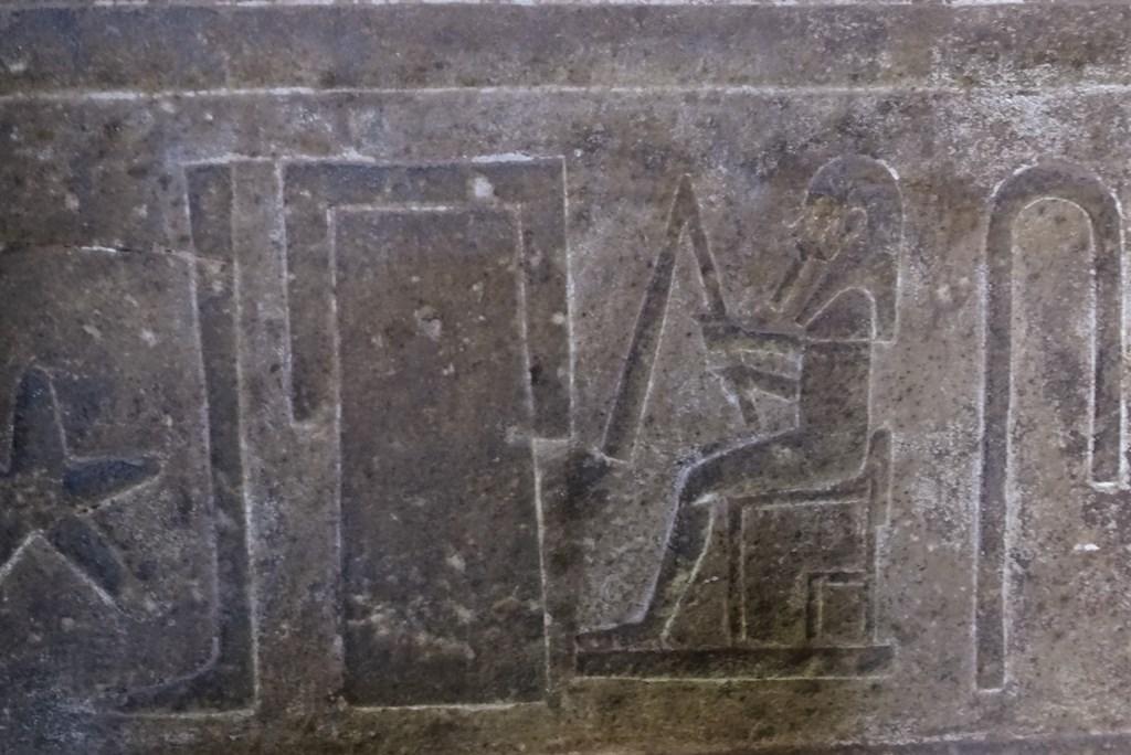 Temple of Horus, Edfu, Upper Egypt