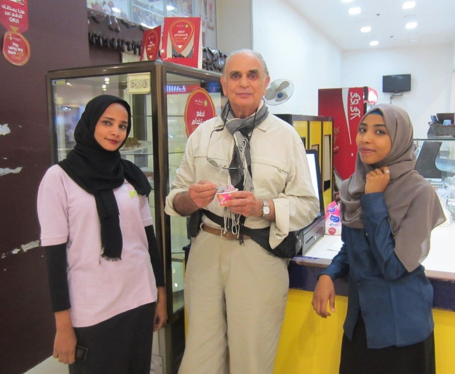 Ice Cream Girls-University Students, Khartoum, Sudan
