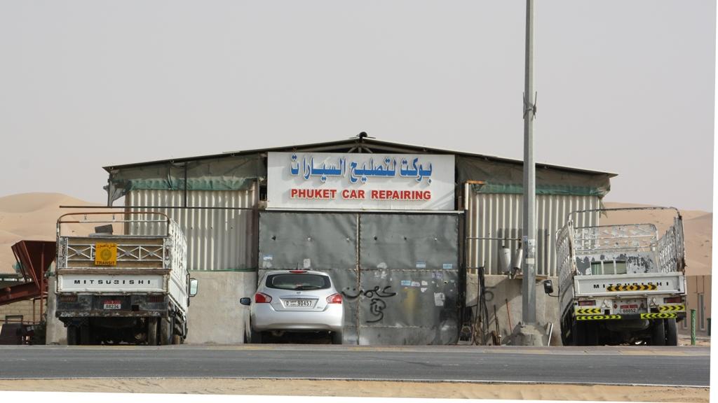 Industrial Area, Moreeb Hill Sand Dunes, (Tal Mireb) Abu Dhabi, United Arab Emirates