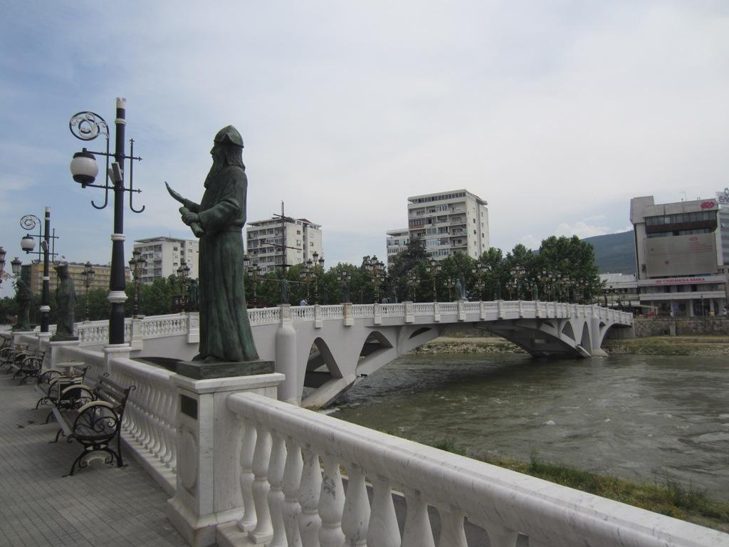 The Bridge of Civilizations, Skopje, Macedonia