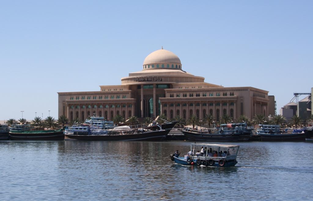 Court, Dubai Corniche