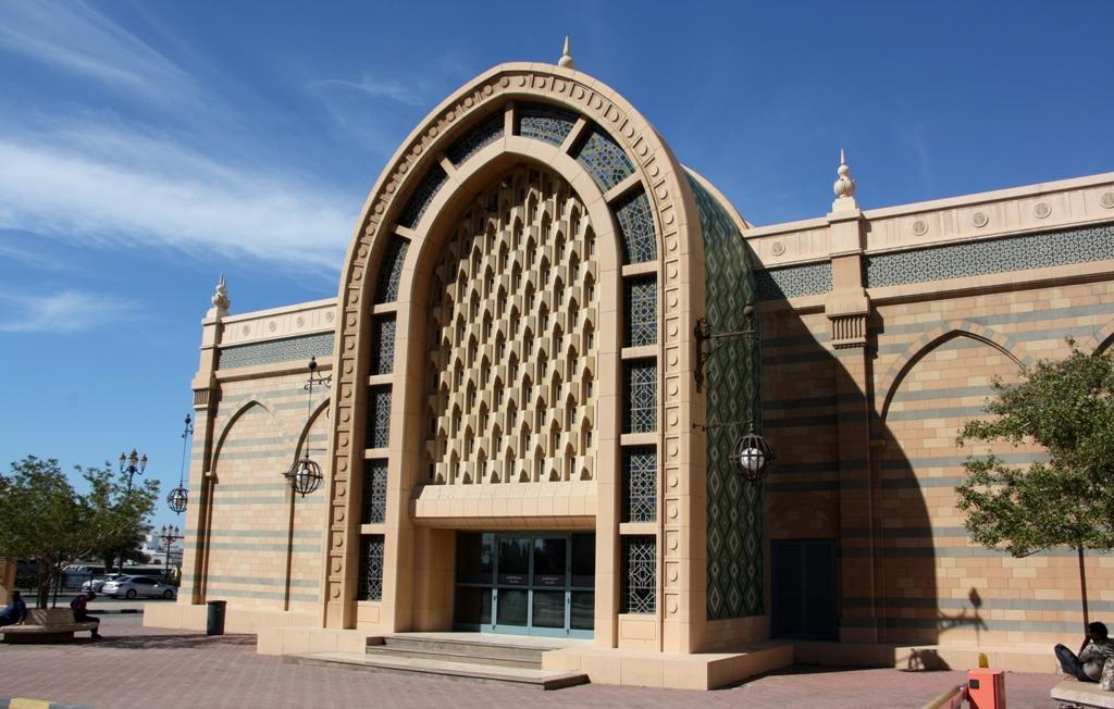 Museum of Islamic Civilization, Dubai Corniche